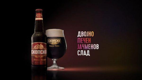 Skopsko Dark