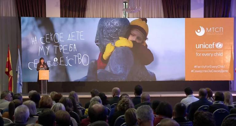 UNICEF – Event video